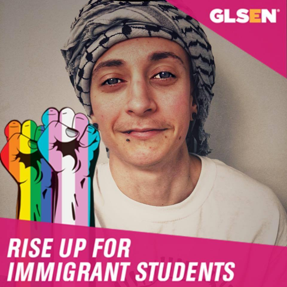 Rise Up for Immigrant Students Facebook Frame